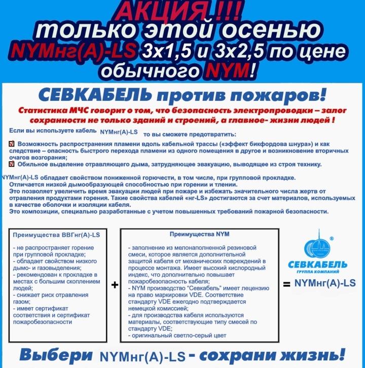 nym_arcija